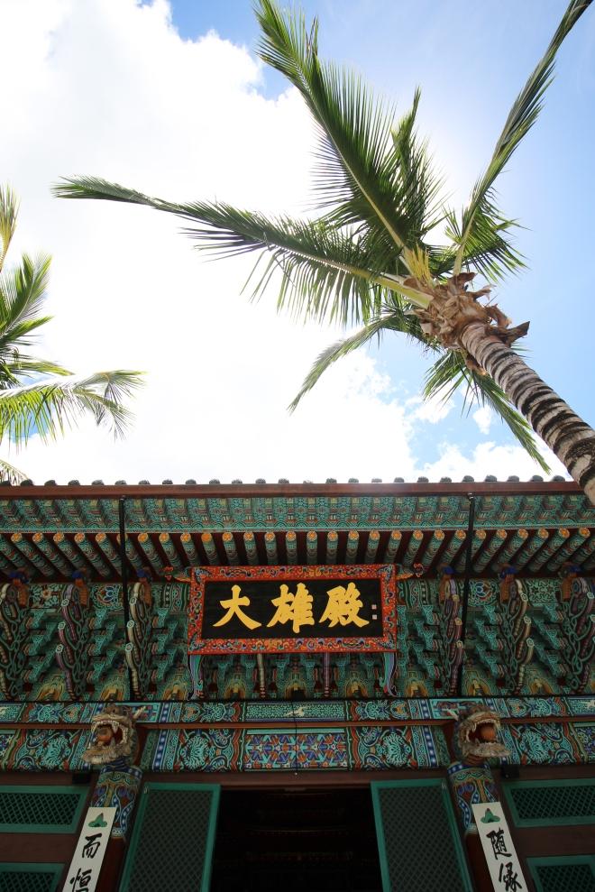 temple24
